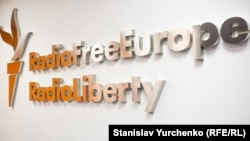 UKRAINE - Radio Free Europe / Radio Liberty logo, 15May2018