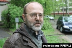 Алесь Аркуш