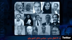 Iran -- Political activists who signed the statement against Khamenei
