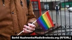 Ілюстрацыйнае фота. Сьцяг ЛГБТ