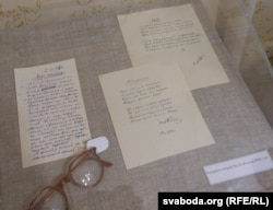 Рукапісы твораў Якуба Коласа 1940-х гадоў. Вершы «Мой запавет», «Мая малітва», «Сабе»