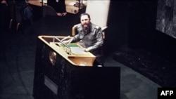 Fidel Castro obraća se na Generalnoj skupštini Ujedinjenih nacija, oktobar 1979.