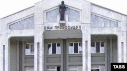 Карачаево-Черкесия, город Черкесск