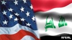 آمريکا اعلام کرده است که حاضر است به خواسته های مقامات عراق گوش فرا دهد و تغييرات جزيی در معاهده امنيتی را خواهد پذيرفت، اما مذاکرات بر سر عناصر اصلی اين معاهده را نخواهد پذيرفت.