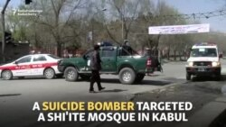 Suicide Bomber Strikes Shi'ite Mosque In Kabul