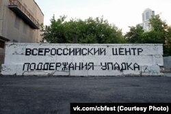 Работа художника Арт Абстрактов