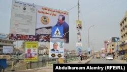 حملة الدعاية الانتخابية في البصرة