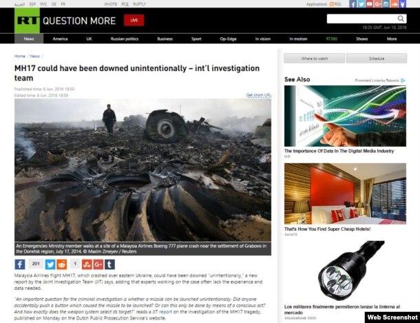 Фото з сайту StopFake.org