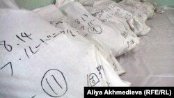 Мешки с человеческими останками. Текели, Алматинская область.