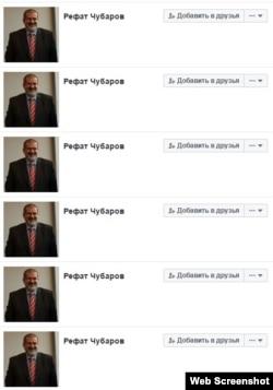 Refat Çubarov adına Facebooktaki feyk saifeleri