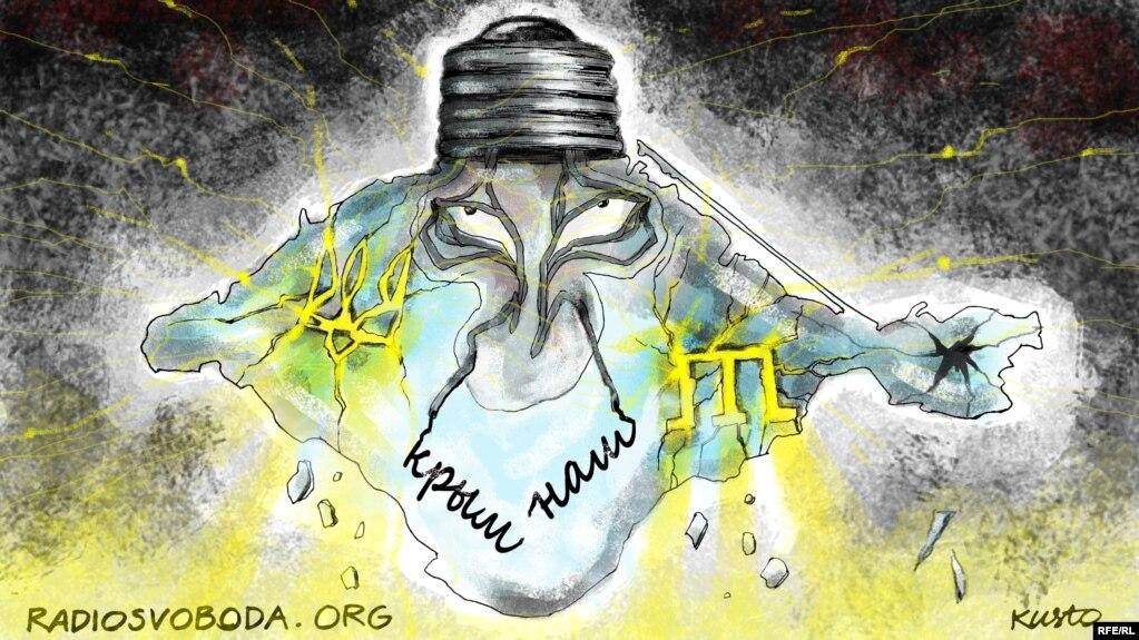 Карикатуры на подрыв электроопор
