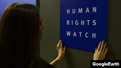 Вывеска Human Rights Watch