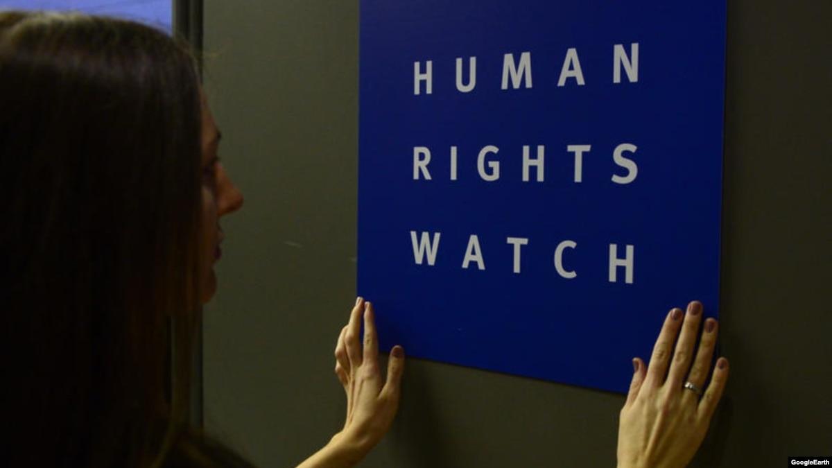 Отчет Human Rights Watch – 2020: что говорили об Украине