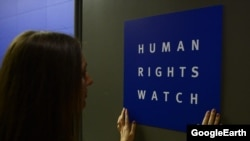 Логотип Human Rights Watch