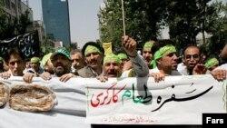 راهپیمایی روز جهانی کارگر در تهران در سال گذشته