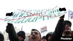 Հայաստան -- Ակտիվիստները բողոքի ակցիա են անցկացնում պարտադիր կենսաթոշակների դեմ, արխիվ