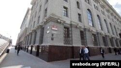 Нацыянальны банк Беларусі