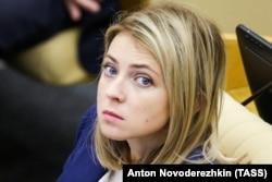 Из-за санкций, страница Натальи Поклонской в Facebook не верифицирована