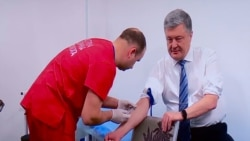Ukraine Presidential Rivals Take Blood Tests