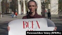 """Акция против арестов оппозиционеров в Сочи прошла под лозунгом """"Всех не пересажаете"""""""