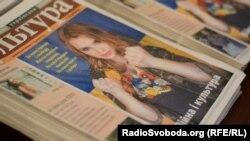 10 тисяч газет «Культура і життя» отримають бійці АТО