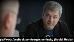 Сергей Рачинский