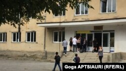 ფლავის საჯარო სკოლა