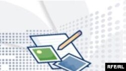 Логотип Дня блогера