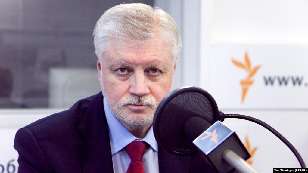 Димитриева член справидливой россии партии