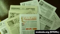 Супольнае выданьне журналістаў Магілёўшчыны «Збажына»