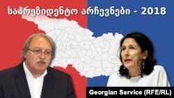 Грузия президенттігіне кандидаттар Григол Вашадзе (сол жақта) мен Саломе Зурабишвилидің суреттерінен коллаж.