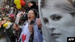 Сторонники Тимошенко у здания СИЗО в Киеве