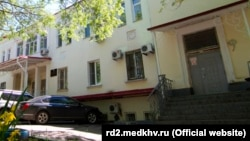 Родильный дом №2 в Хабаровске