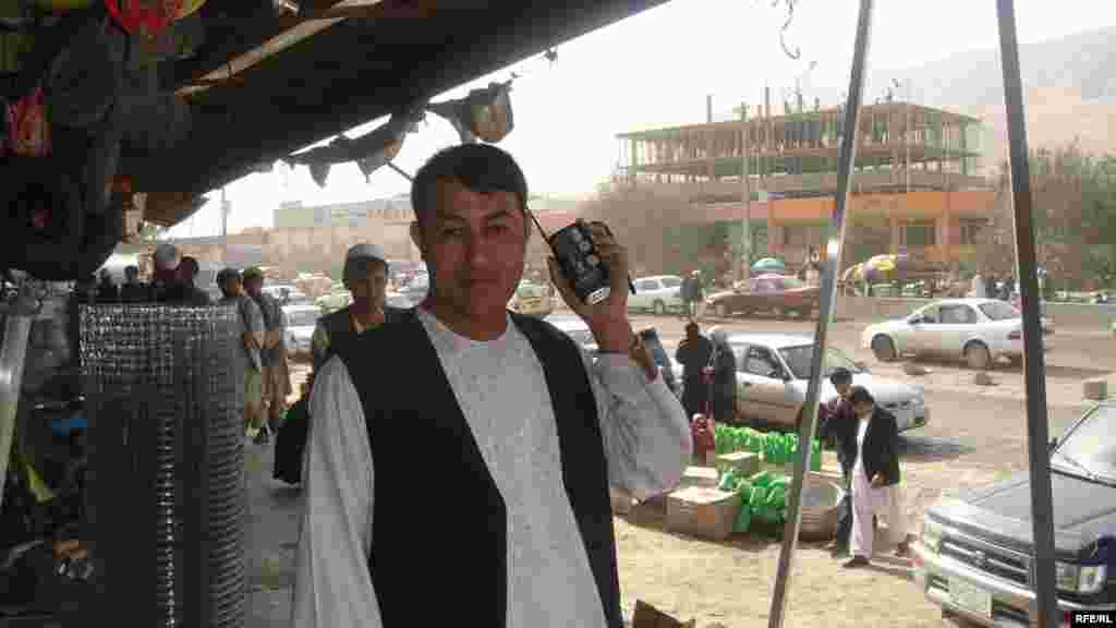 "...a recipient in Baghlan told us: ""We are thankful to Radio Azadi for airing the news of every corner of the country. Thanks for gifting me a radio set, which I will use to listen to the news about Afghanistan and the world."""