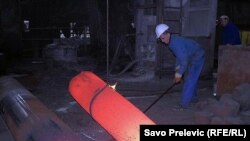 Željezara Nikšić