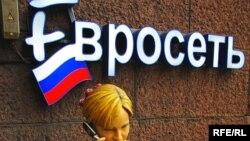 В последнее десятилетие сотовая связь в России традиционно дешевела, но в этом году она начала дорожать