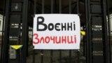Плакат на вході на територію посольства Росії в Україні під час акції громадських активістів «Ніякої амністії кремлівським злочинцям». Київ, 11 травня 2019 року