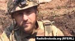«Авер», військовослужбовець ЗСУ на передовій