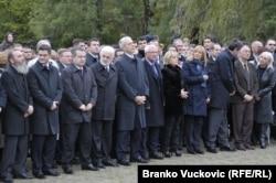 Državni vrh Srbije u Šumaricama, 21. oktobar 2011