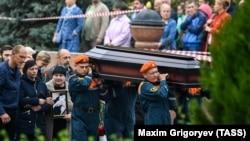 Прощання із загиблими в Керчі, 19 жовтня