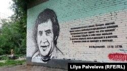 Граффити в Нижнем Таганском тупике. Вскоре – на улице Высоцкого