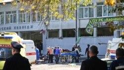 Лицом к событию. Трагедия в Керчи. Опять обвинят Киев?