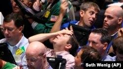 Нью-Йоркська фондова біржа відреагувала падінням на рішення Центрального банку США