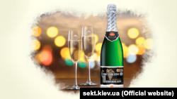 "Ukraine, Kyiv - ""Sovietovskoe champagne"""