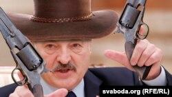 Фотоколаж Білоруської редакції Радіо Свобода: президент Білорусі Олександр Лукашенко з пістолетами