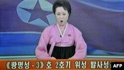 اخبار در تلویزیون کره شمالی
