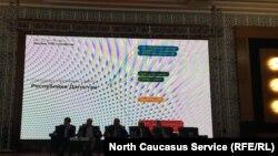 В правительстве Дагестана заявили о необходимости продвижения госсайтов