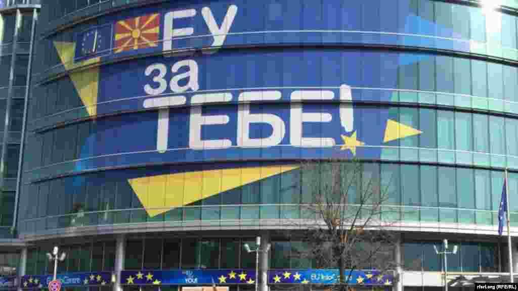 МАКЕДОНИЈА - Вицепремиерот за европски прашања Бујар Османи на традиционалниот Појадок со ЕУ по повод Денот на Европа порача дека во случај Македонија да не добие датум за почеток на пристапните преговори со ЕУ ризиците се многу, а земјите членки треба да го имаат предвид тоа кога ќе решаваат за иднината на земјата.