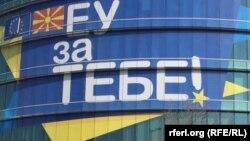 Зградата на ЕУ инфо центарот во Скопје со знамето на Унијата и на Македонија