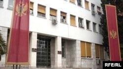 Zgrada Skupštine Crne Gore, foto: Savo Prelević